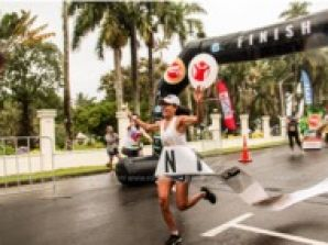 Save the Children – Charity at the 2018 Suva Marathon